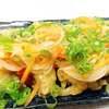【沸騰ワード10】5/10 伝説の家政婦 志麻さん 作り置きレシピ 韓国風エスカベッシュ