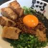 台湾まぜそばの名店「麺やこころ」2号店に行ってきた!!