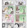 【M.S.F.P.】(4コマ)悩めるアタスン