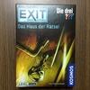 EXITシリーズ第7弾『EXIT Das Spiel Das Haus der Ratsel(イグジット:謎の家)』クリアしました