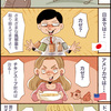 【マンガ】異文化!ドイツ・日本・アメリカのカゼ療法の違いを比べてみた