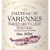 『おすすめヌーヴォーその4★コンクールで2年連続金賞。旨味あるコクが美味しい、実力派ヌーヴォー★2019 Beaujolais-Villages Nouveau, Chtateau de Varennes』