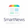 【祝】初バズった!/スマートニュース<SmartNews>
