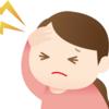 女性の頭痛のみかた〜月経時片頭痛、妊娠・授乳中の対応まで〜
