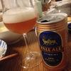 銀河高原ビールのペールエール