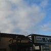 北海道函館市の安くて、美味しい、回転ずし~すしえもん~
