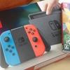 『Nintendo スイッチ』が我が家にやってきた日