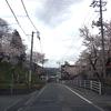 鳥取県道270号 徳丸富枝線