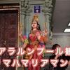 クアラルンプールのチャイナタウンが面白い!スリマハマリアマン寺院観光レポ