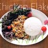 鶏胸肉*そぼろご飯*今日のごはん*タンパク質補給♬