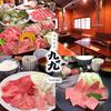 【オススメ5店】松原市・藤井寺市・富田林・南河内(大阪)にある海鮮料理が人気のお店