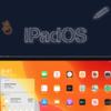 【WWDC2019】iPadOSによって潰しかけられている2つの有名な製品とは?