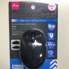 ダイソーで500円のBluetoothマウスが売られている・・・⁉︎