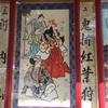 歌舞伎の世界を「一幕見席」で1000円体験‐歌舞伎座