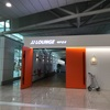 2020/1 Jeju Air's JJ Lounge
