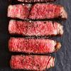 破壊力のあるお肉について