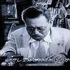 公務員であることに疑問を感じたら、黒澤明監督の映画「生きる」を観よう