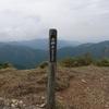 千軒平【岡山県 岡山県立森林公園】~整備されつくされた安全登山ができる標高1000mのハイキング、初秋の生き物観察を楽しむ山行~【2020年10月】