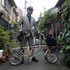 Brompton In Palace No.32