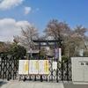 ゴーダカフェ 松陰神社前