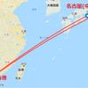 何もしない香港弾丸旅行と言いつつ、実はエアインディアの787に乗るのが目的でした。