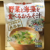 ひかり味噌 野菜と海藻をおいしく食べるみそ汁
