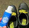 靴下の臭い取る方法と靴の臭い対策に!消臭の白い粉レビューと口コミの感想