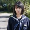『明日の約束』山口まゆ・井頭愛海・夏子・竹内愛紗ら若手女優が撮了