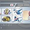 【S11 サブロム使用構築 最高最終2010 】それいけ!work up ゲッコウガ!