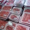 スーパーの肉の持ち帰り方