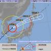 【台風情報】大型の台風25号は6日16時現在で日本海上に!07日03時には温帯低気圧に変わる見込みだが、暴風・大雨・高波・高潮に警戒!!