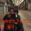 【永久保存版】リヤカー立ち飲み屋の北海道総集編!vol1