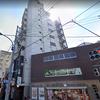 JR鶯谷駅前マンションで火災!東京都台東区根岸1丁目で火事発生