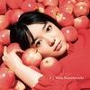天使の歌声が蘇る…上白石萌音さんが3rdアルバム「i」を7/10にリリース!〜「5つの恋物語」の表現力に期待!〜