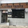 【オススメ5店】西新・姪浜・その他西エリア(福岡)にある立ち飲みが人気のお店