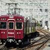 阪急、今日は何系?①383…20210202