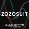 ZOZOSUIT計測テスト、自動化への道(音声認識篇)