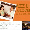 明日はグラバー邸(大阪)で歌います。