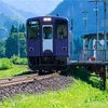 体験をしよう!させよう!楽しもう!千葉都市モノレールと電車で金銭教育!
