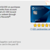 米国駐在員の陸マイラー活動 - Chase Sapphire Preferredを発行した際のクレジットカードスコア