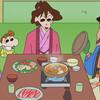 クレヨンしんちゃん 第1012話 雑感 ハーゲンダッツは美味しいよな。前異物混入?事件あった時に苦情出したらハーゲン二個分の券くれたから好感度高い。