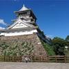 初の県外ライド〜小倉城