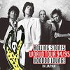 """THE ROLLING STONES / VOODOO LOUNGE in JAPAN (1995) """"人生を変えた出来事"""""""