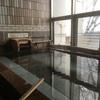 【別府市】鉄輪温泉 絶景の宿 さくら亭~期待を裏切らない温泉と景観