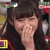 AKBINGO!EP480 王道 vs 邪道 vs ボケ道 vs 長胴