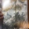 「水墨の風--長谷川等伯」(出光美術館)