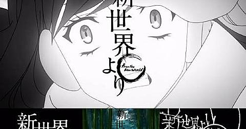 斉木 楠雄 の ψ 難 アニメ ブログ