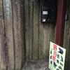 猫百態 ー朝倉彫塑館の猫たちー 朝倉彫塑館 2017.10