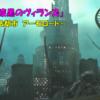 【FF14】第5部6章「漆黒のヴィランズ⑤」 5.0メインストーリーを振り返る
