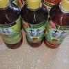 当選品33 6月1日にアサヒ飲料様より、「アサヒからだ十六茶」PET630ml 6本セットが当選しました!